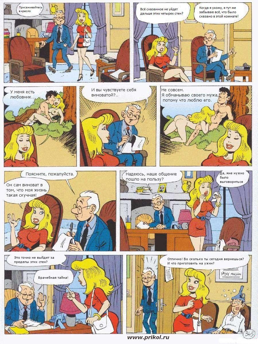 ero-comic-120909-03