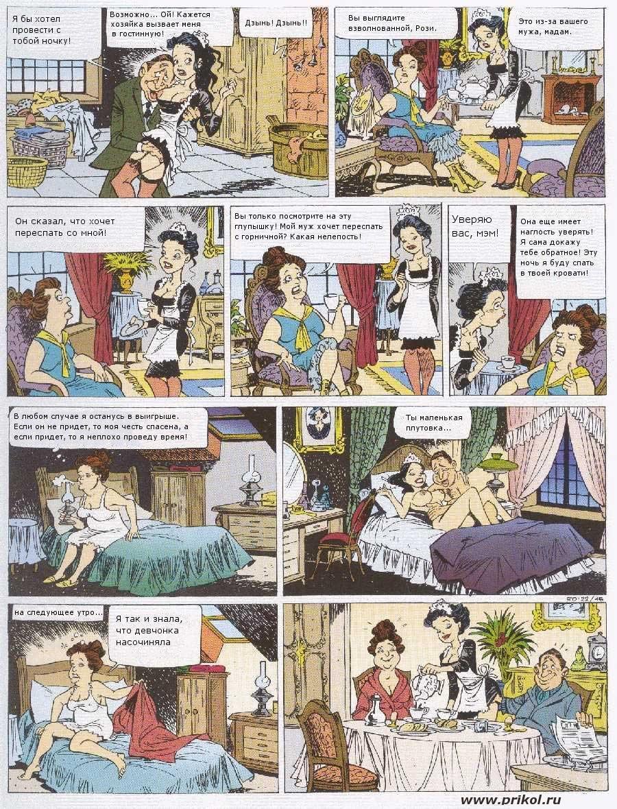 ero-comic-120909-06