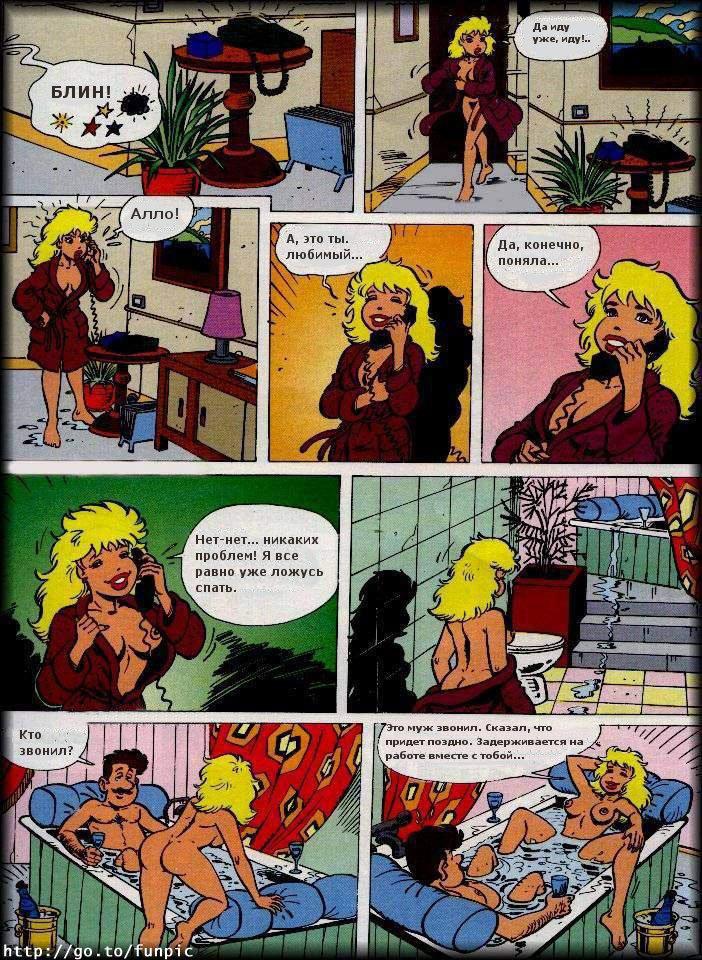 ero-comic-120909-31