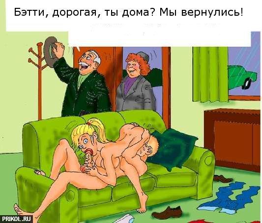 http://www.prikol.ru/wp-content/gallery/september-2009/erotic-cartoons-190909-04.jpg