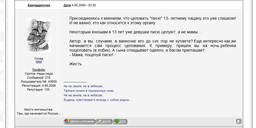 forum-05