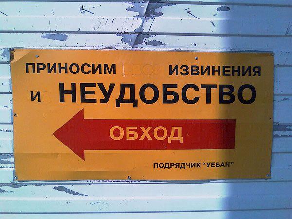 nadpisi-peredelka-09