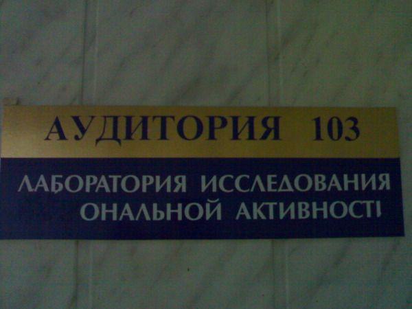 nadpisi-peredelka-33