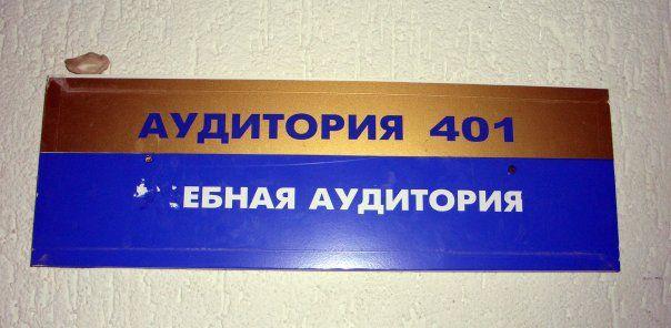 nadpisi-peredelka-35
