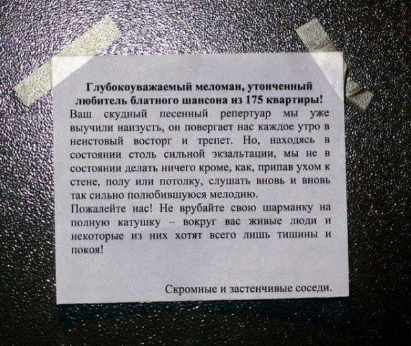 obyavleniya-01