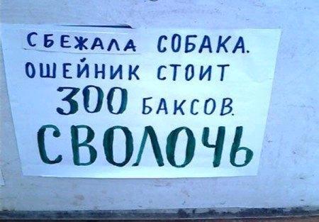 obyavleniya-02