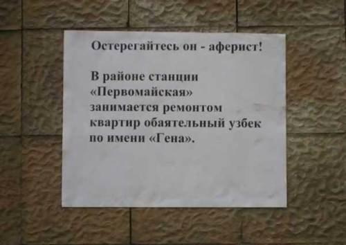 obyavleniya-04