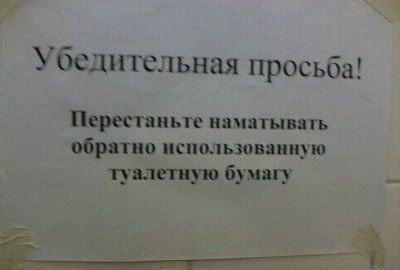 obyavleniya-05