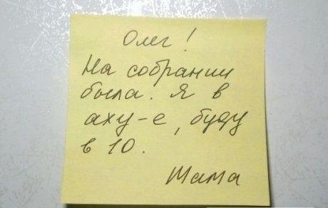 obyavleniya-06