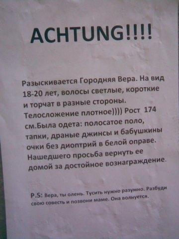 obyavleniya-07