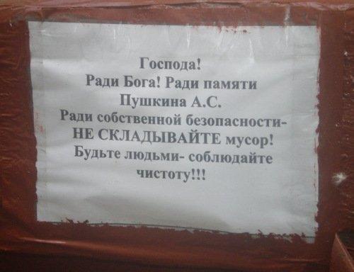 obyavleniya-08