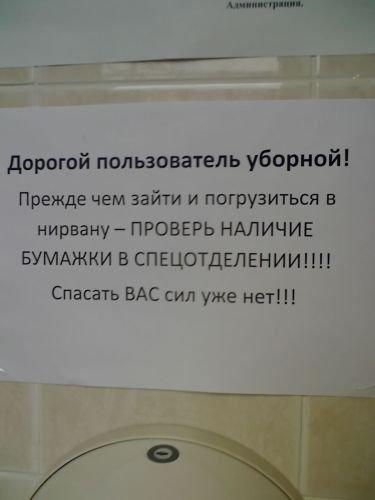 obyavleniya-09
