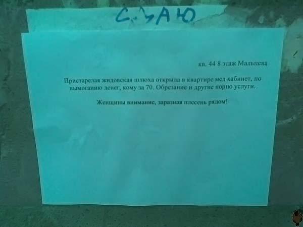 obyavleniya-12