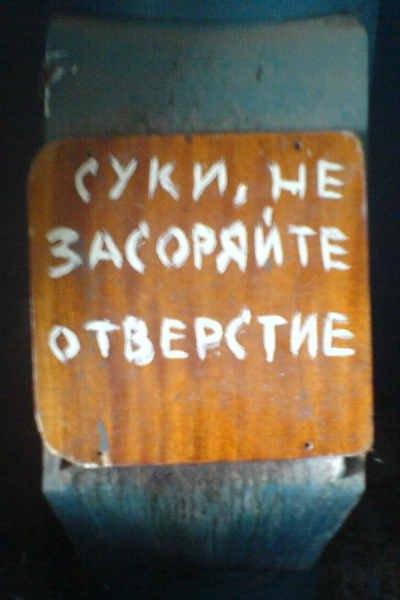 obyavleniya-13
