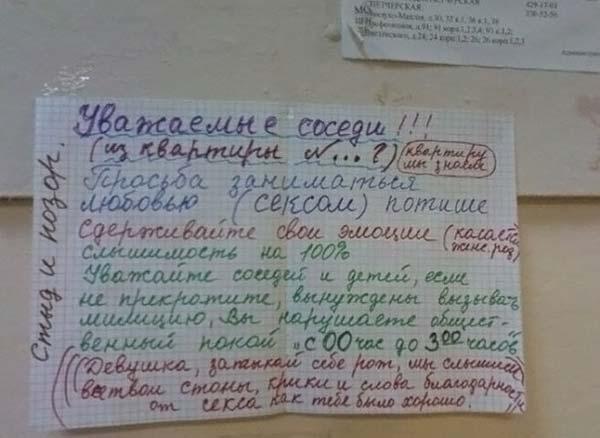 obyavleniya-15