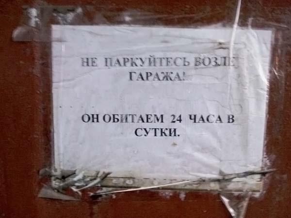 obyavleniya-17