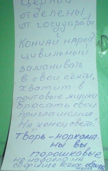 obyavleniya-18