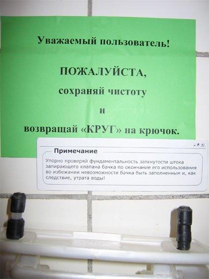 obyavleniya-21