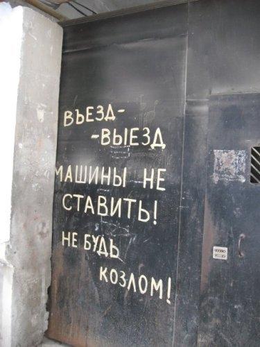 obyavleniya-23