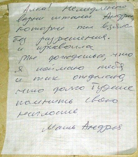 obyavleniya-24