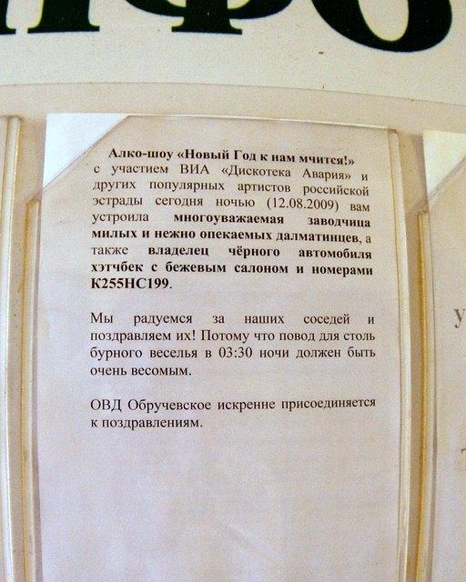 obyavleniya-25