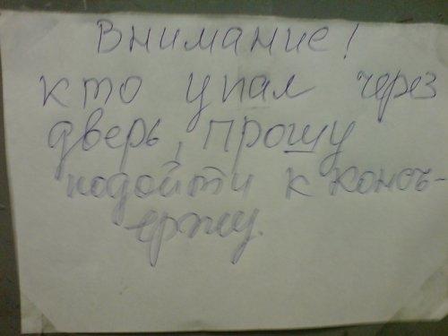 obyavleniya-26