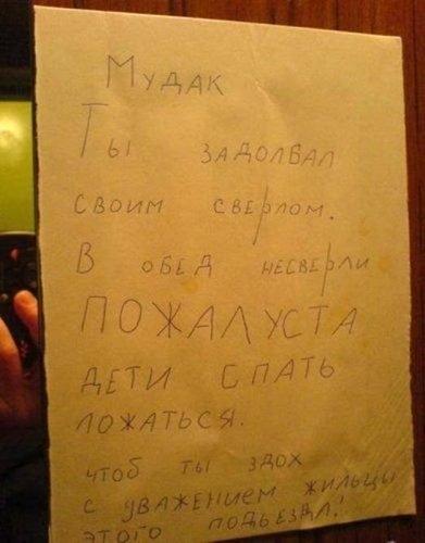 obyavleniya-28