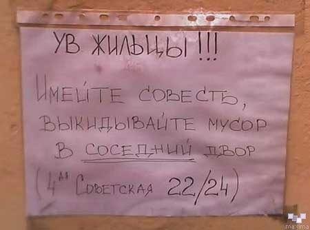 obyavleniya-36