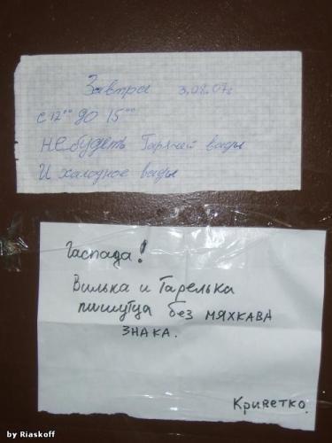 obyavleniya-37