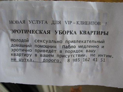 obyavleniya-41