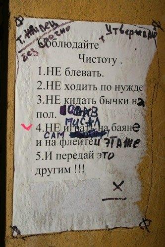 obyavleniya-47