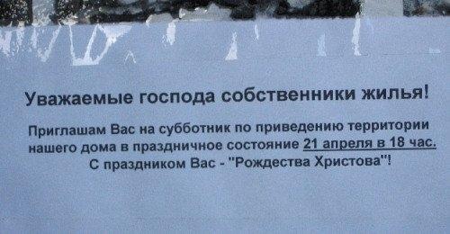 obyavleniya-48