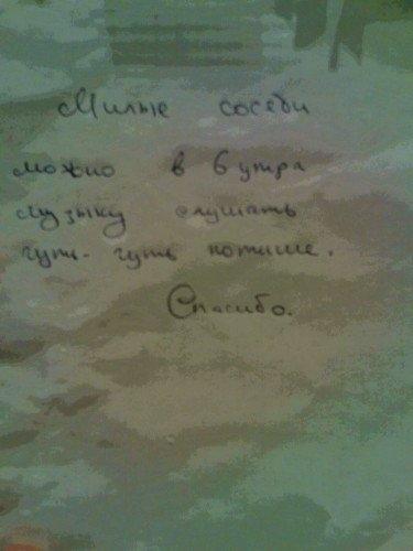 obyavleniya-52