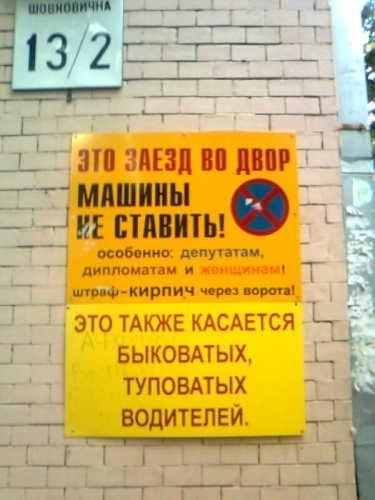 obyavleniya-53