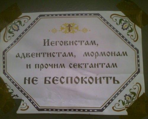 obyavleniya-58