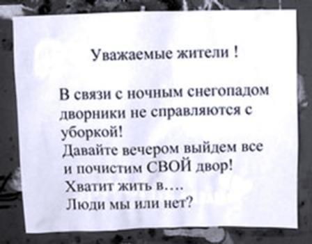 obyavleniya-59