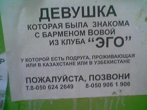 obyavleniya-60