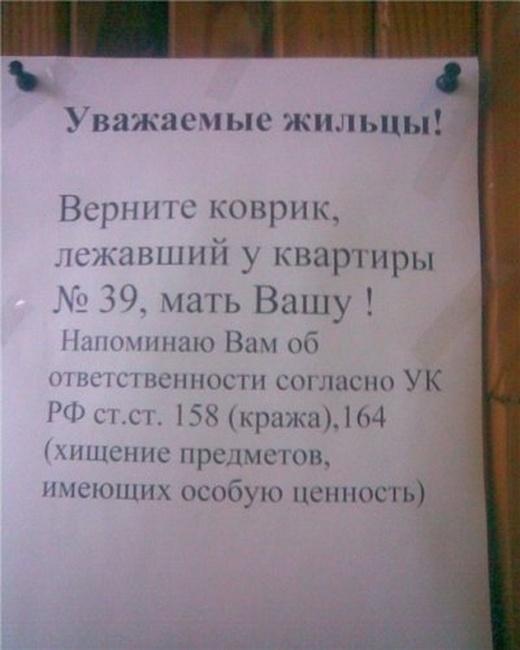 obyavleniya-62