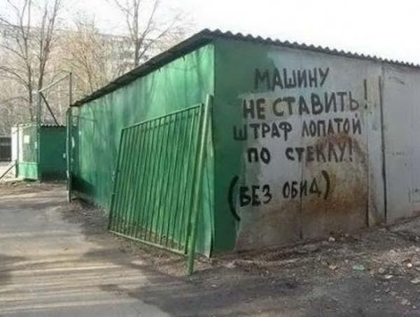 obyavleniya-63