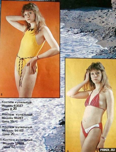 soviet-katalog-01