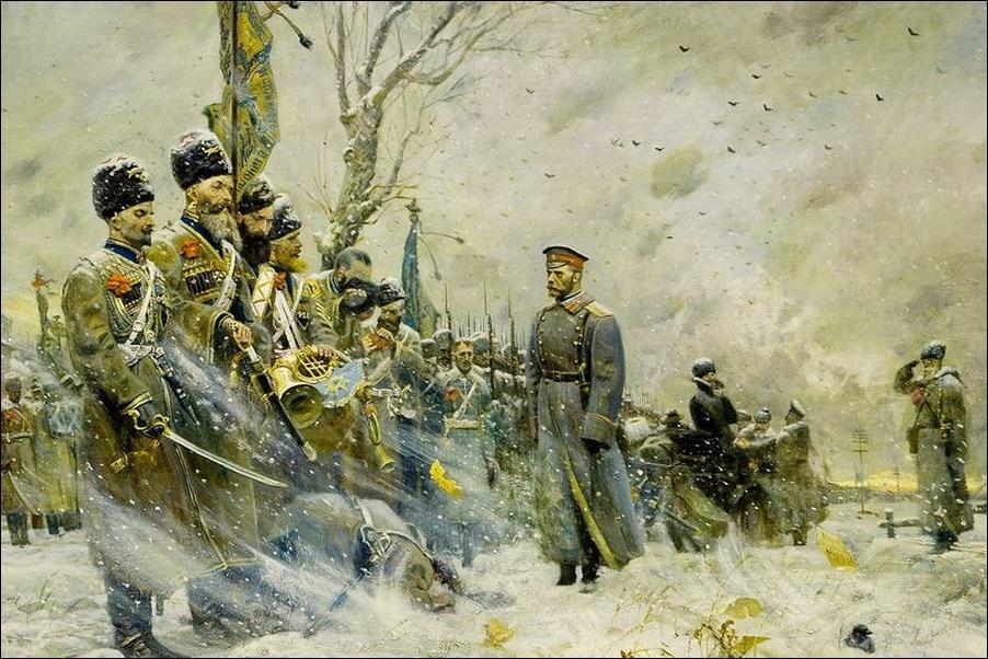 Белая Россия - Историческая альтернатива