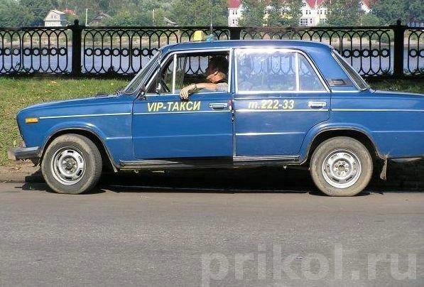 Русское Такси Скачать Игру Бесплатно - фото 6