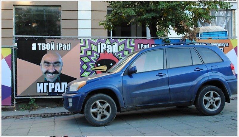 Реклама в Пензе