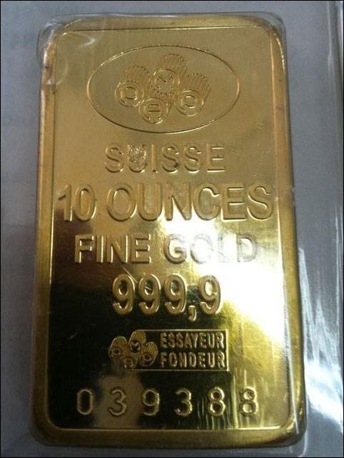 Поддельный золотой слиток