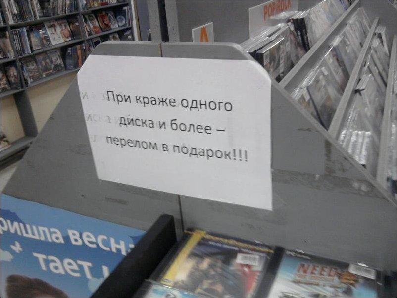 Смешные картинки про магазины с надписями, прикольная