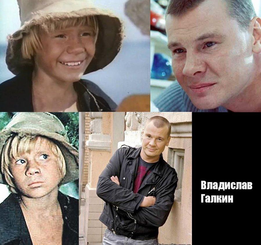 Звездочки советского кино
