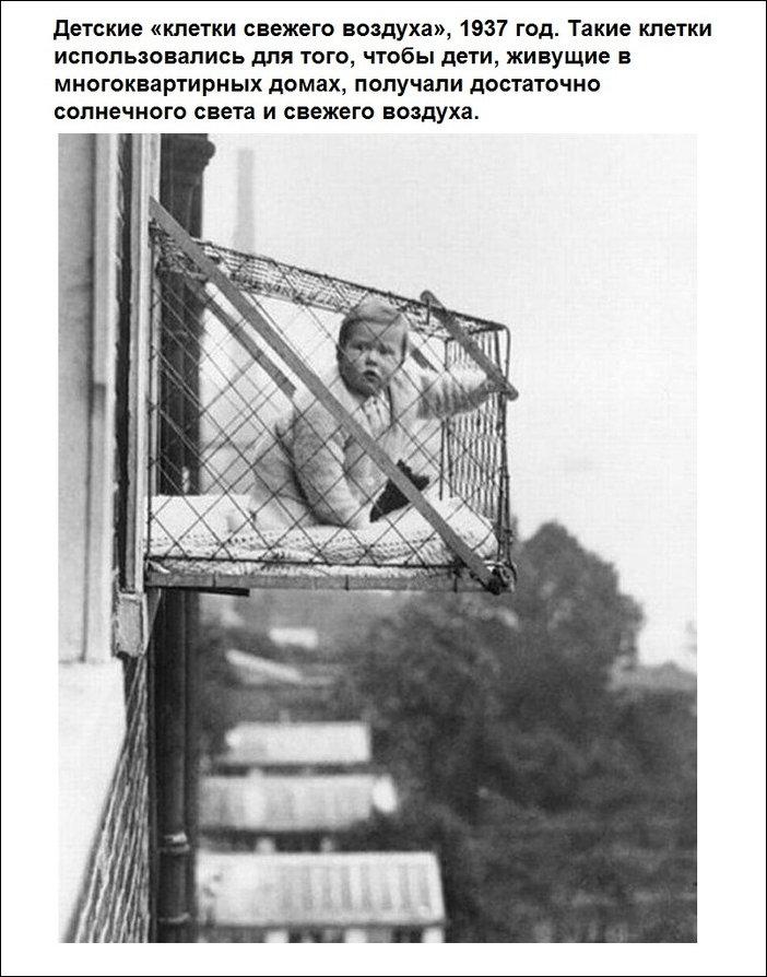 Знаменитые исторические фотографии