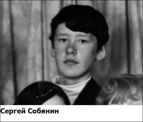 Известные политики в молодости фото