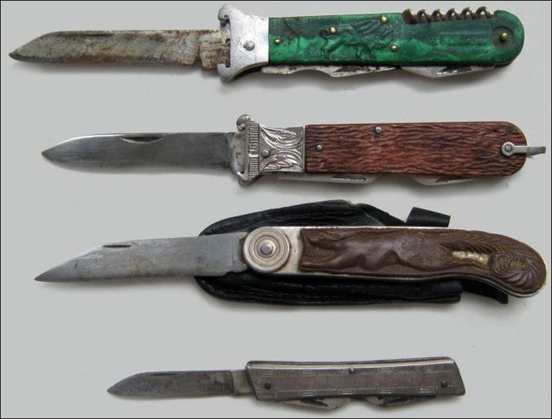 Ножички из СССР