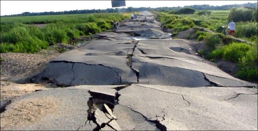 Дорога под Ростовом